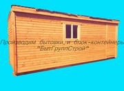 Деревянная бытовка 5.1 (внутри вагонка)